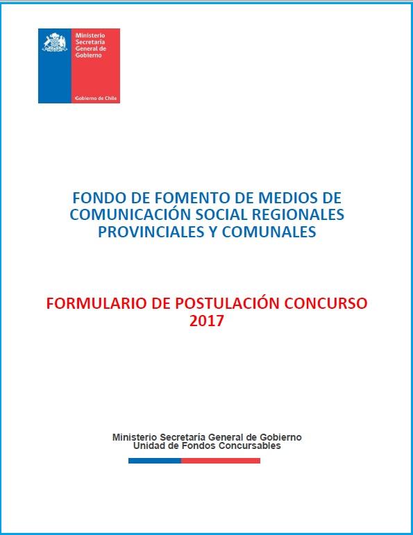 Portada Formulario de Postulación FMC 2017